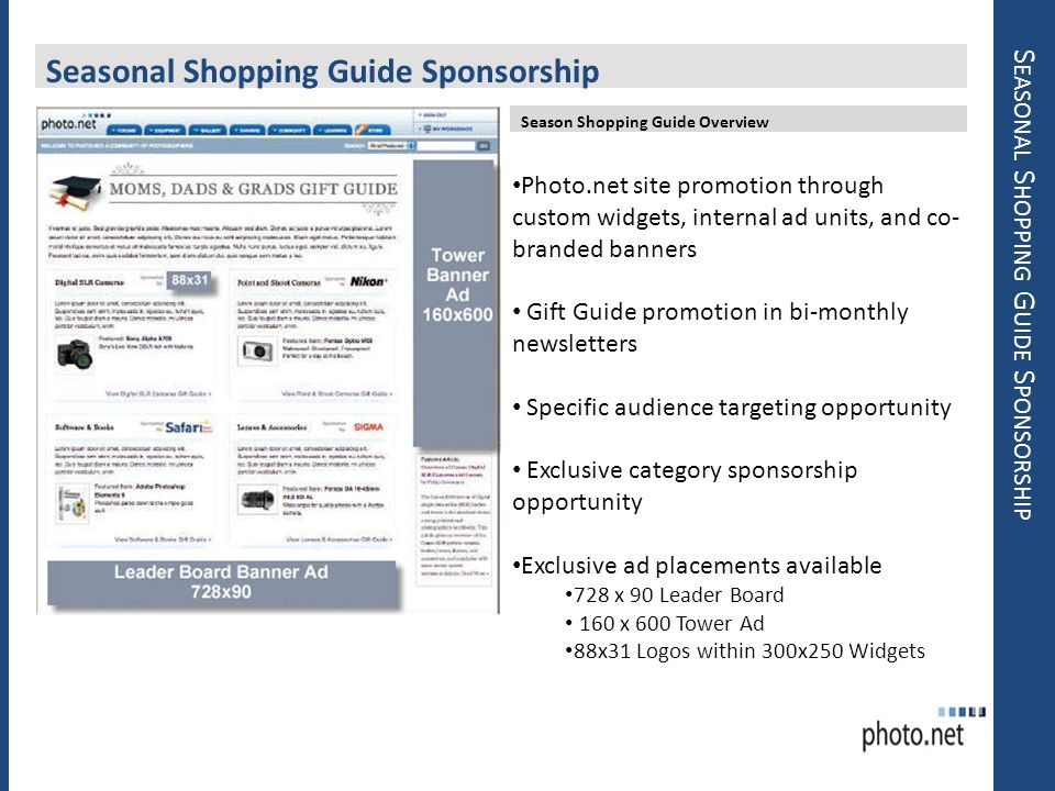 Seasonal Shopping Guide Sponsorship