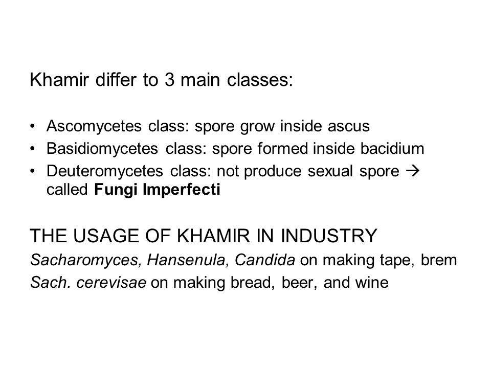 Khamir differ to 3 main classes: