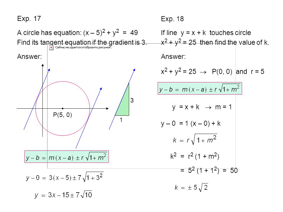 Exp. 17 Exp. 18 A circle has equation: (x – 5)2 + y2 = 49