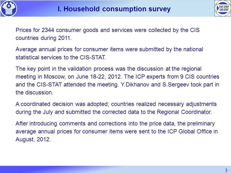 I. Household consumption survey
