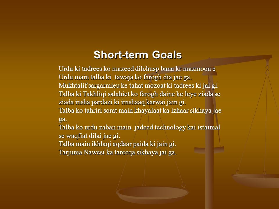 Short-term Goals Urdu ki tadrees ko mazeed dilchusp bana kr mazmoon e Urdu main talba ki tawaja ko farogh dia jae ga.