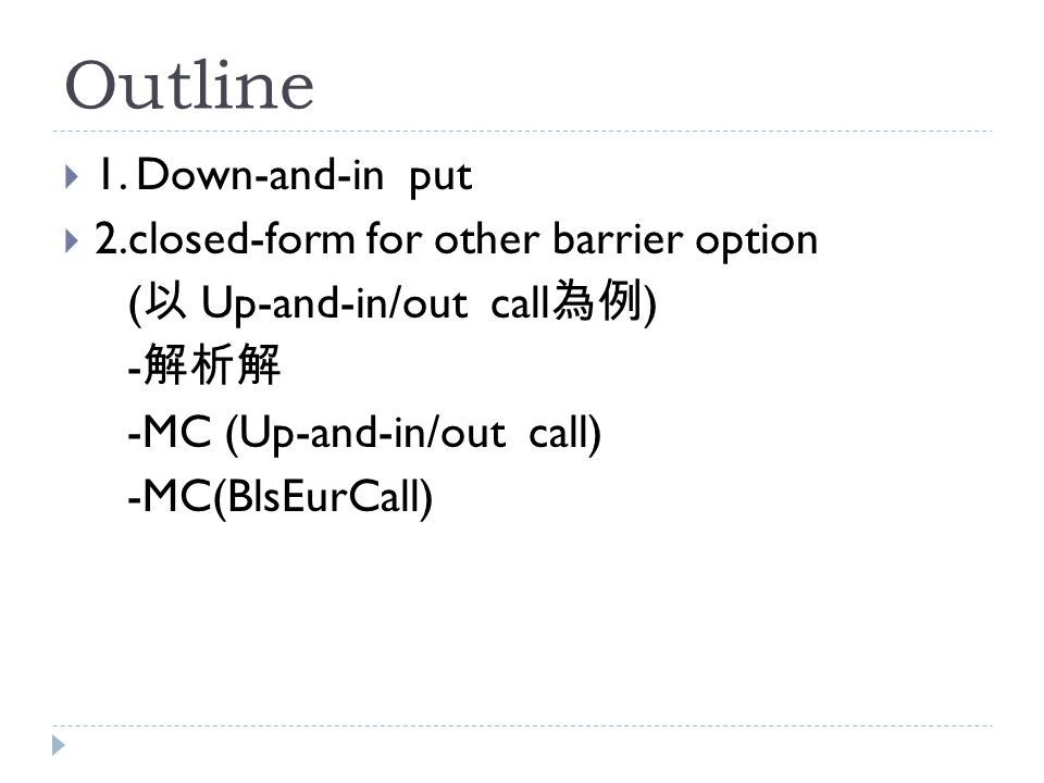 Outline 1. Down-and-in put 2.closed-form for other barrier option