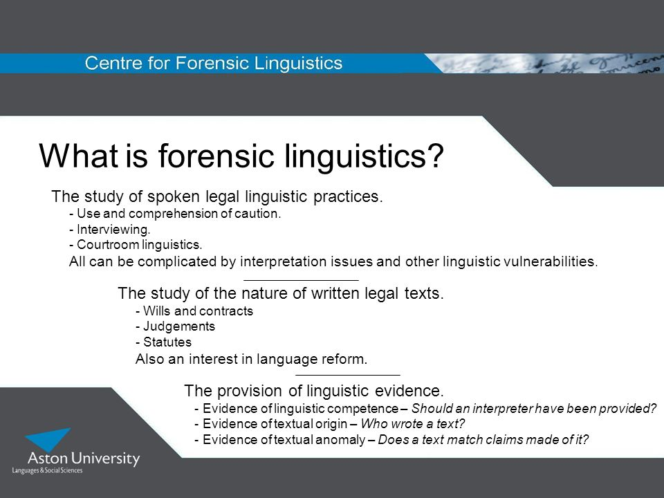 What is forensic linguistics