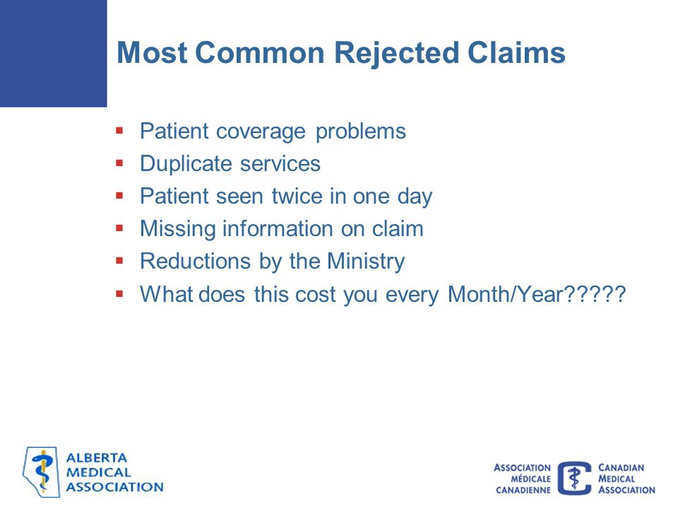 Most Common Rejected Claims