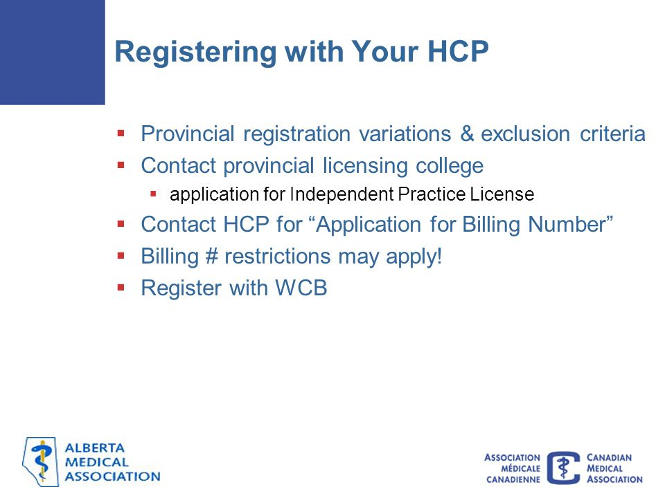 Registering with Your HCP