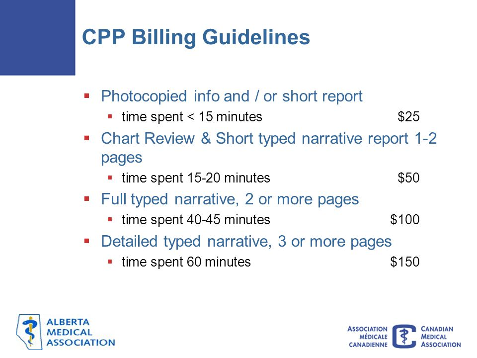 CPP Billing Guidelines