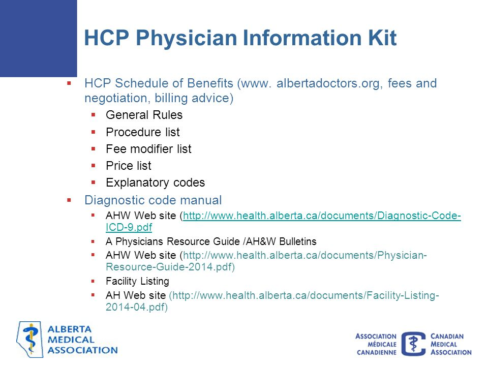HCP Physician Information Kit