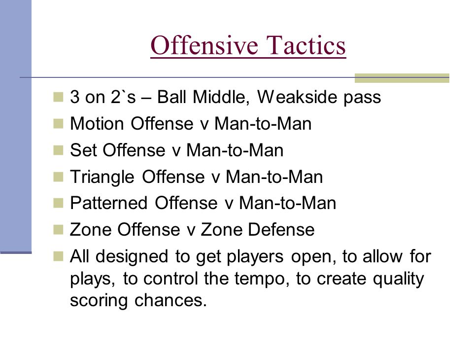 Offensive Tactics 3 on 2`s – Ball Middle, Weakside pass