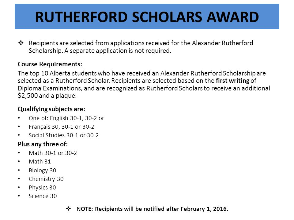 RUTHERFORD SCHOLARS AWARD