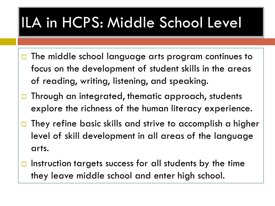 ILA in HCPS: Middle School Level