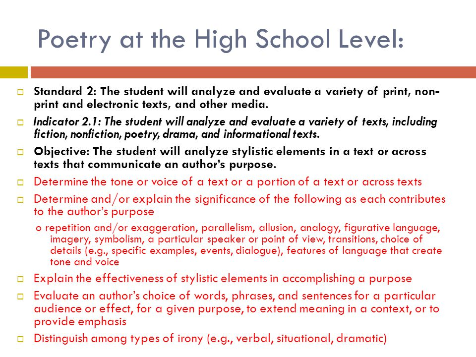 Poetry at the High School Level: