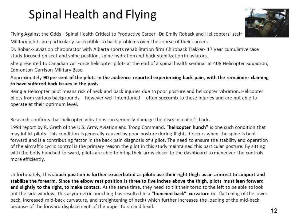 Spinal Health and Flying
