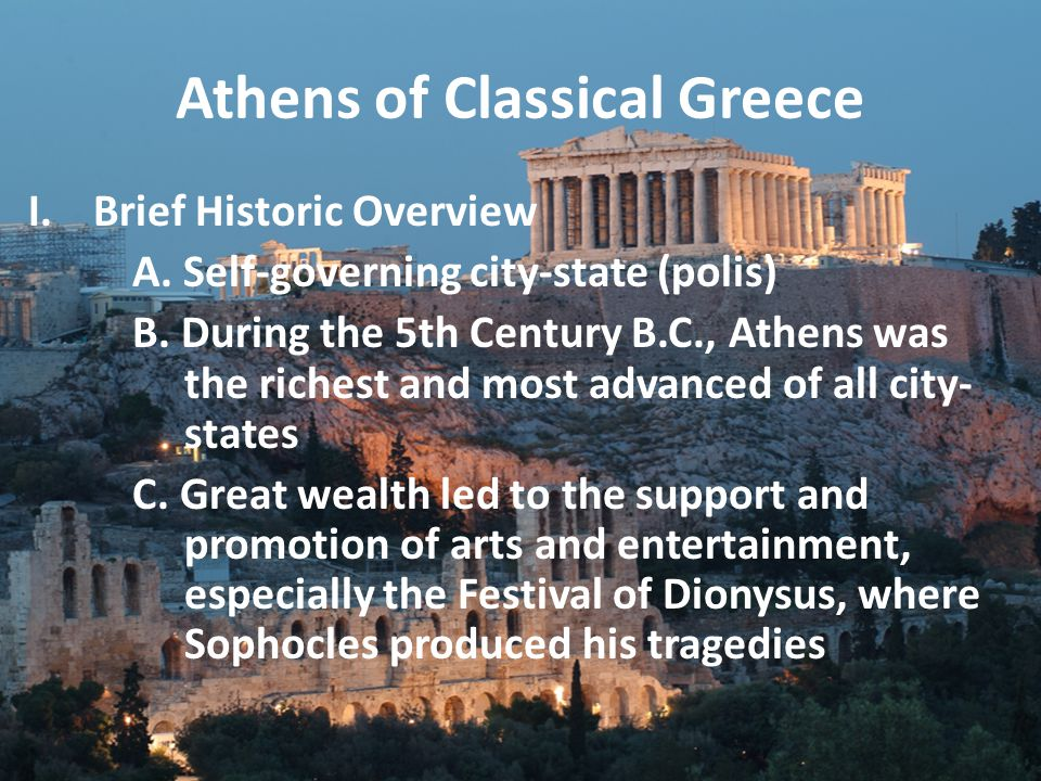Athens of Classical Greece