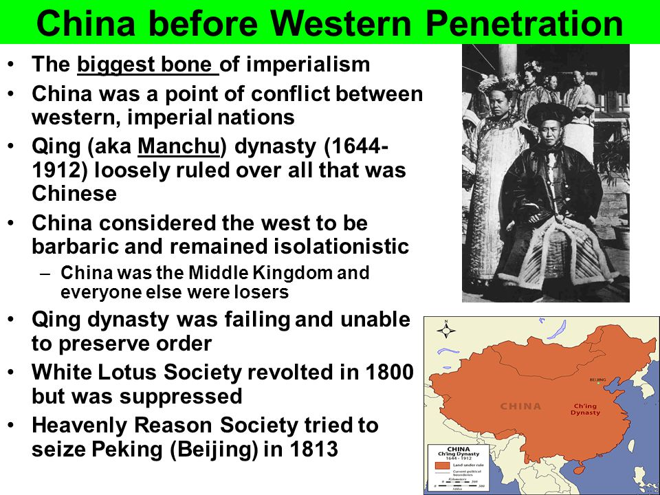 China before Western Penetration