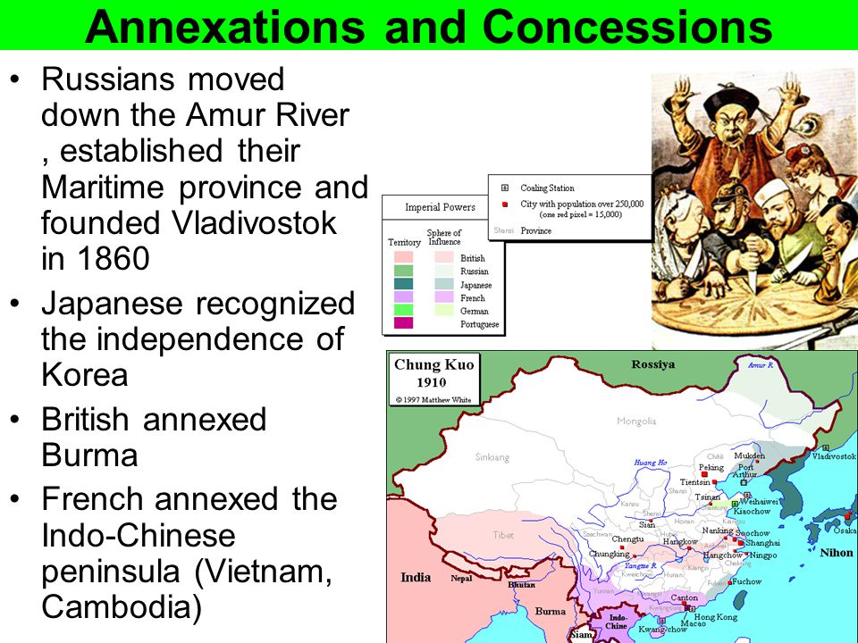 Annexations and Concessions