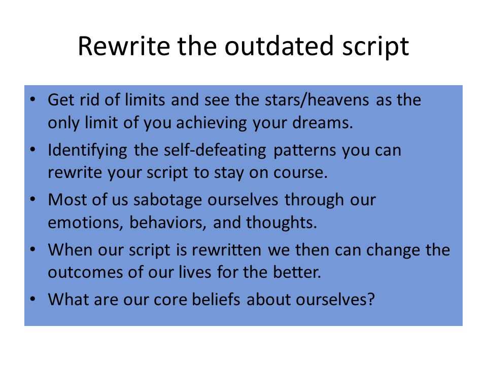 Rewrite the outdated script