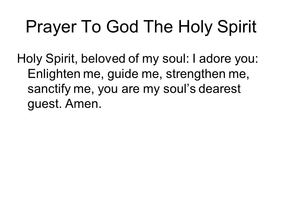 Prayer To God The Holy Spirit