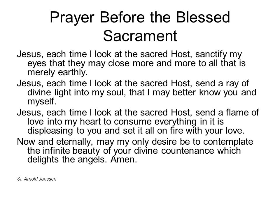Prayer Before the Blessed Sacrament