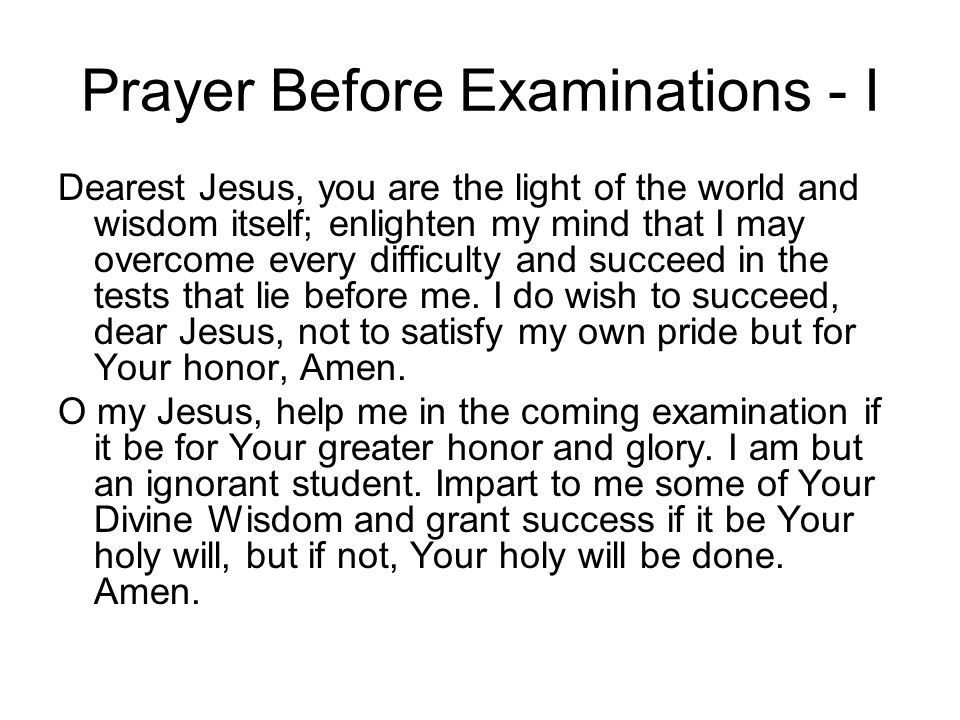 Prayer Before Examinations - I