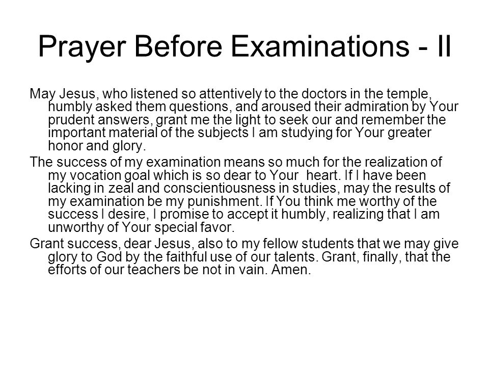 Prayer Before Examinations - II