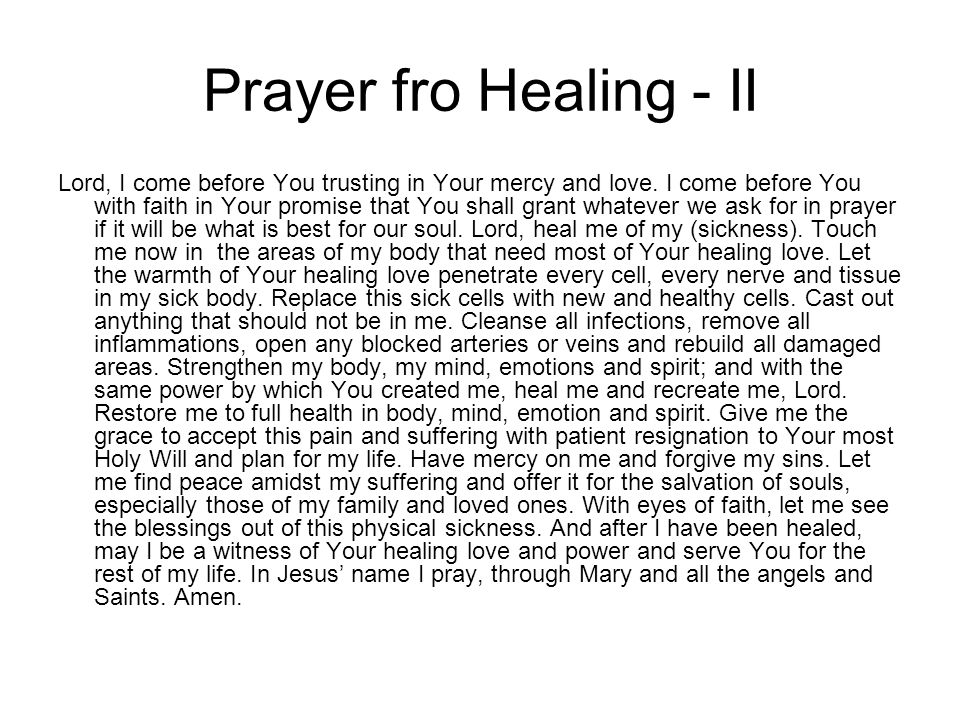 Prayer fro Healing - II