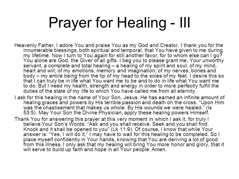 Prayer for Healing - III