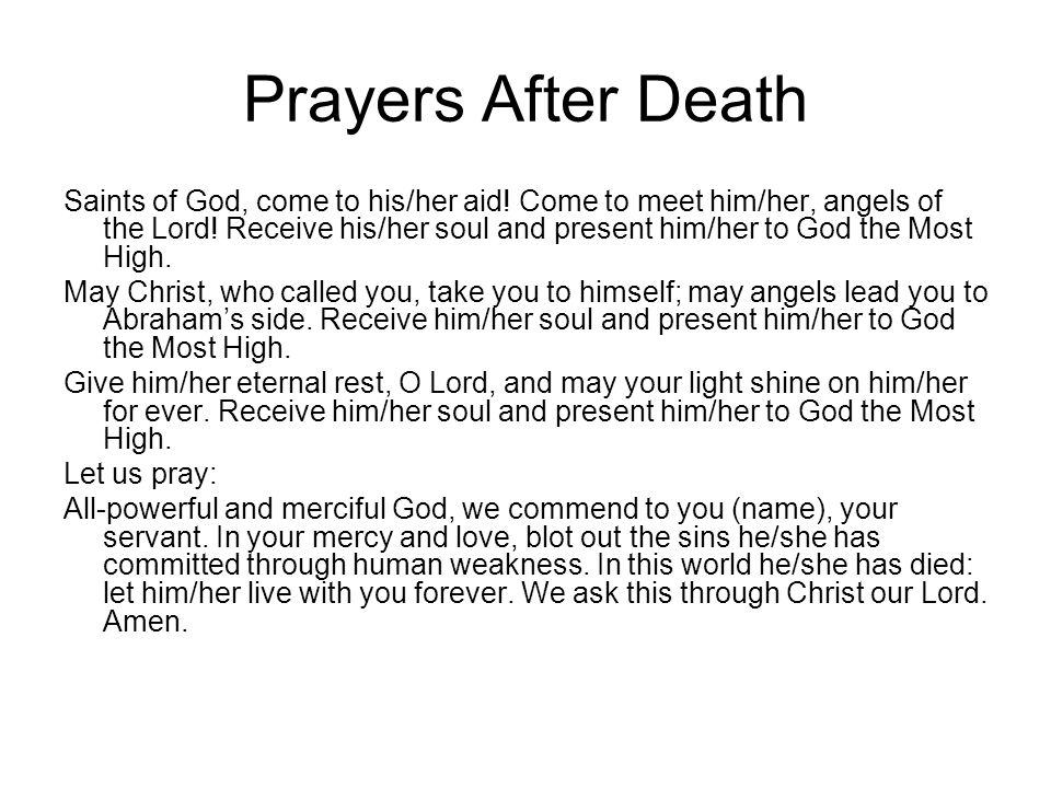 Prayers After Death