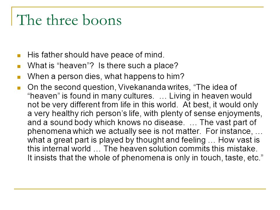 The three boons His father should have peace of mind.