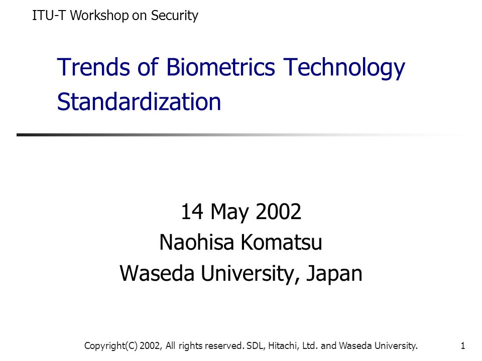 Trends of Biometrics Technology Standardization