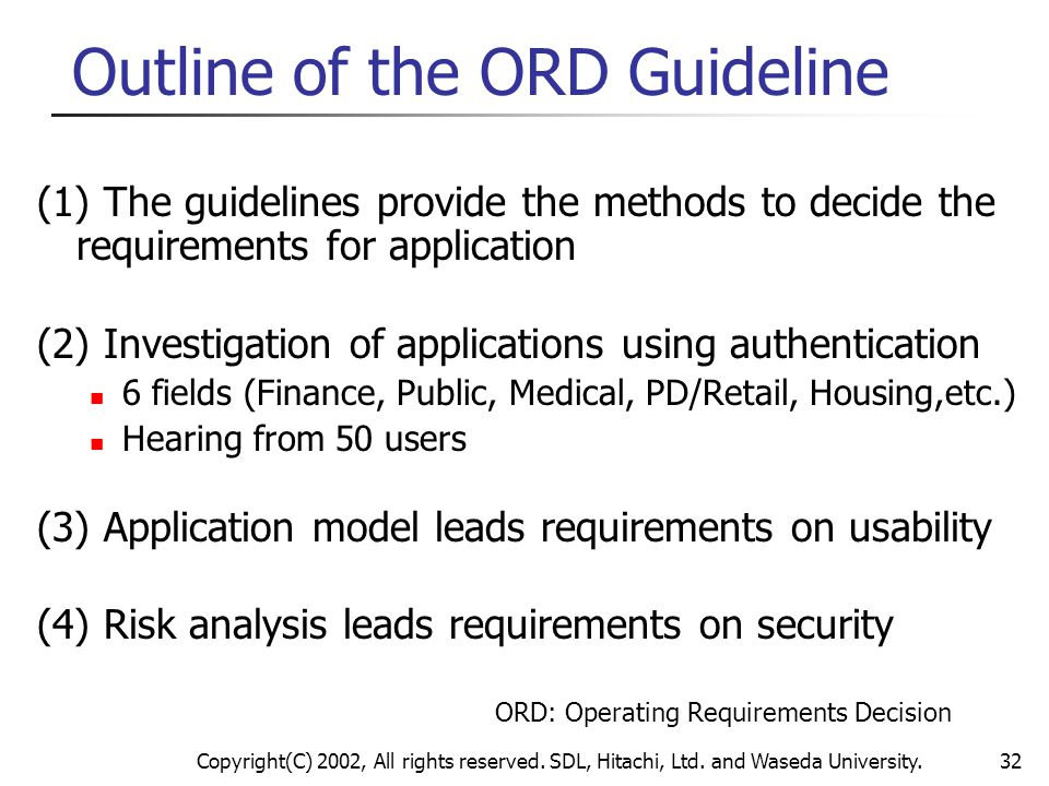 Outline of the ORD Guideline