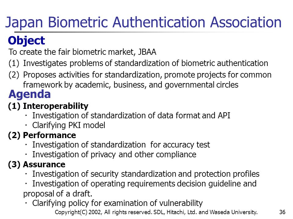 Japan Biometric Authentication Association