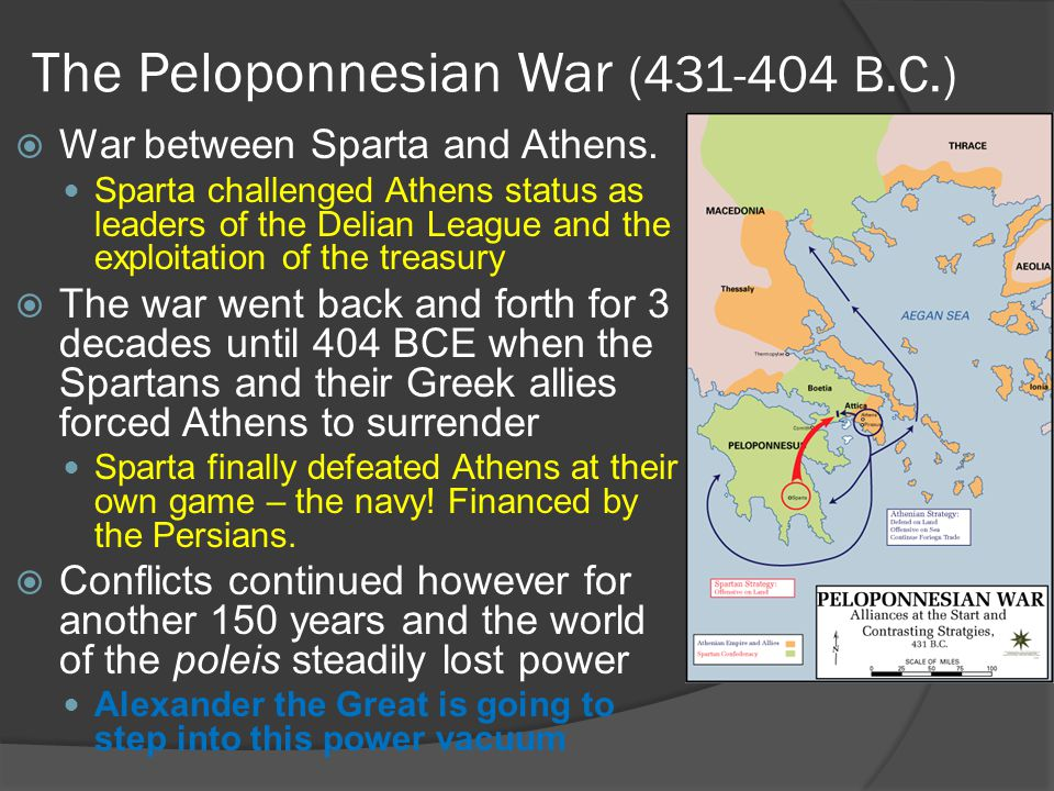 why athens lost the peloponessian war Find out more about the history of peloponnesian war, including videos, interesting articles, pictures, historical features and more  athens and sparta, both powerful greek city-states, had .