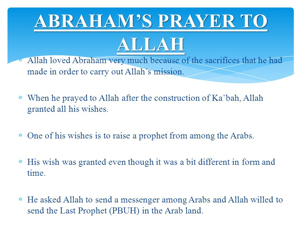 ABRAHAM'S PRAYER TO ALLAH
