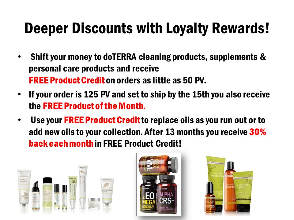 Deeper Discounts with Loyalty Rewards!