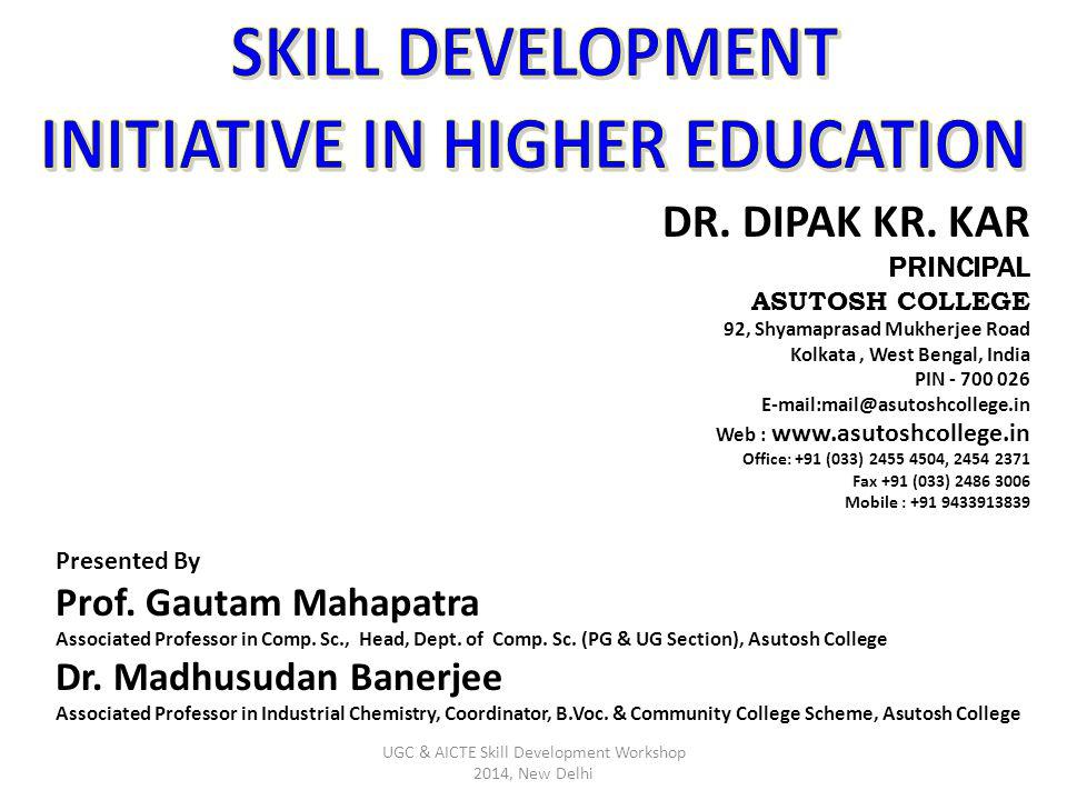INITIATIVE IN HIGHER EDUCATION