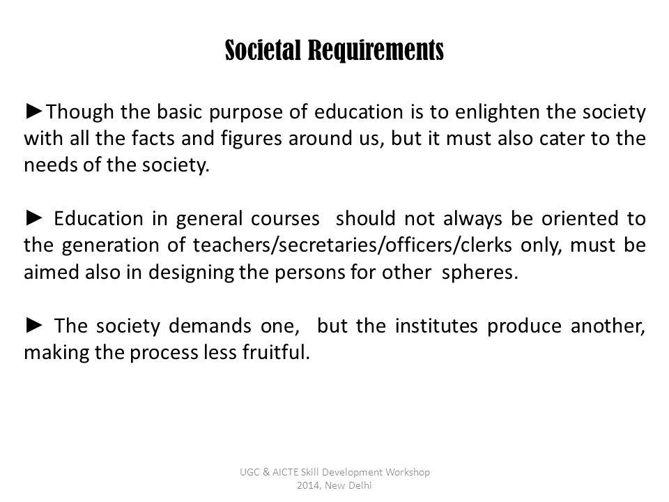 Societal Requirements