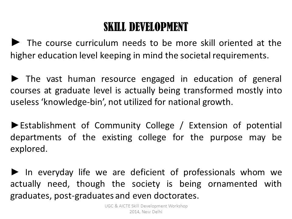 UGC & AICTE Skill Development Workshop 2014, New Delhi