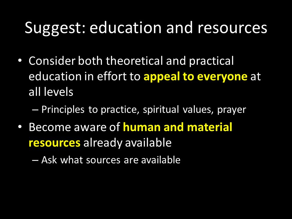 Suggest: education and resources