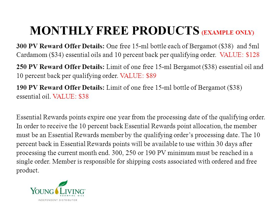 MONTHLY FREE PRODUCTS (EXAMPLE ONLY)