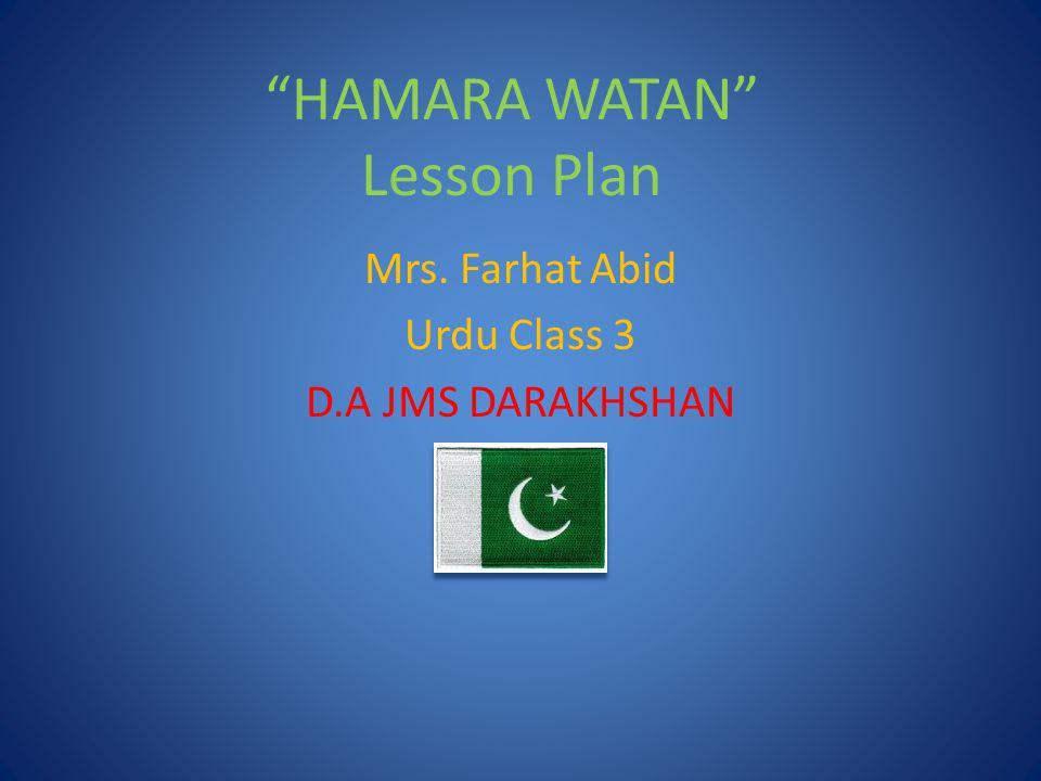 HAMARA WATAN Lesson Plan