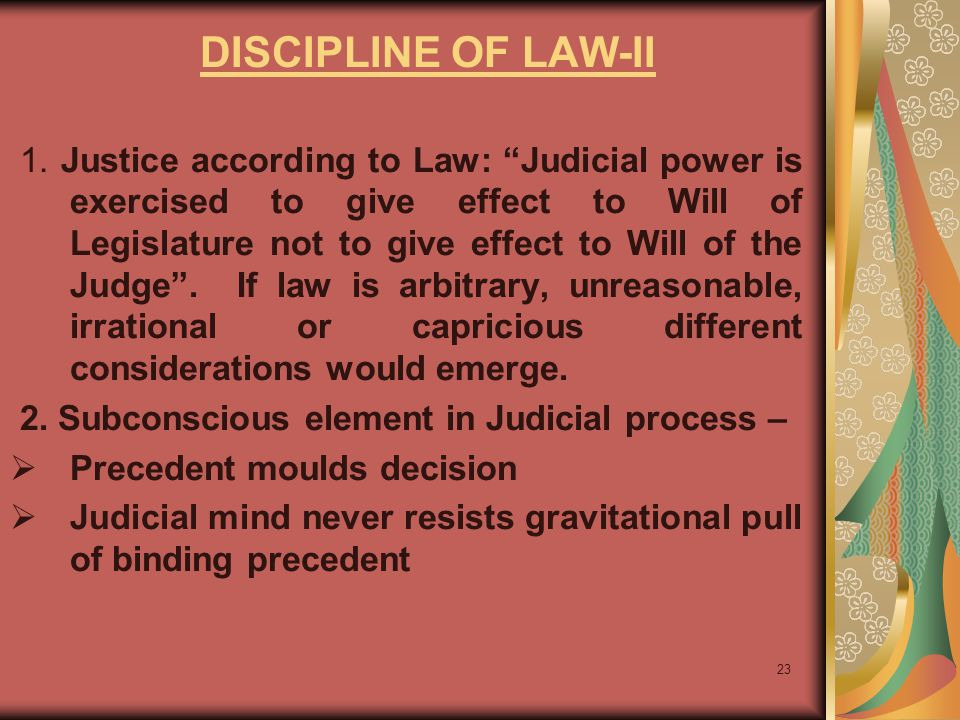 DISCIPLINE OF LAW-II