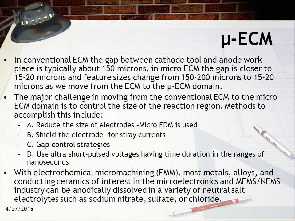 µ-ECM