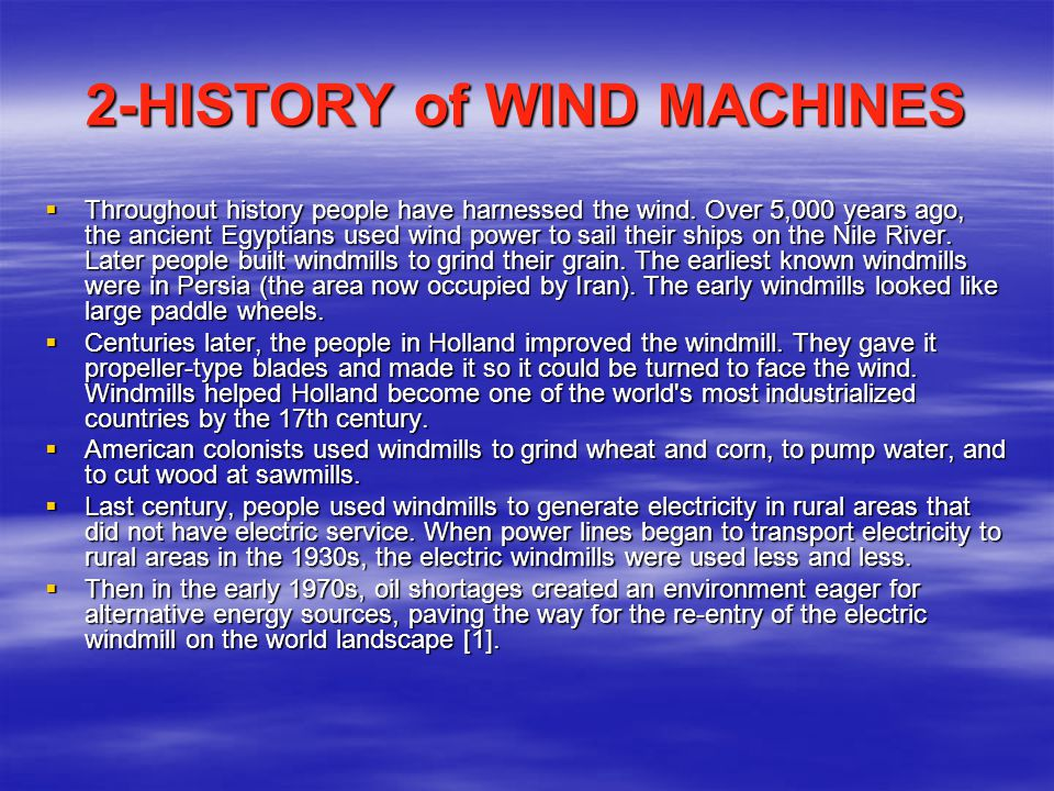 2-HISTORY of WIND MACHINES