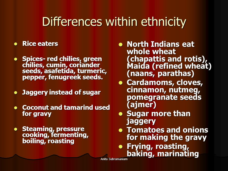 Differences within ethnicity