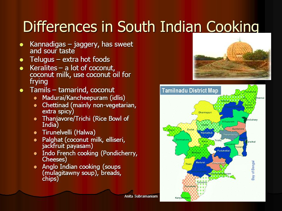 Differences in South Indian Cooking