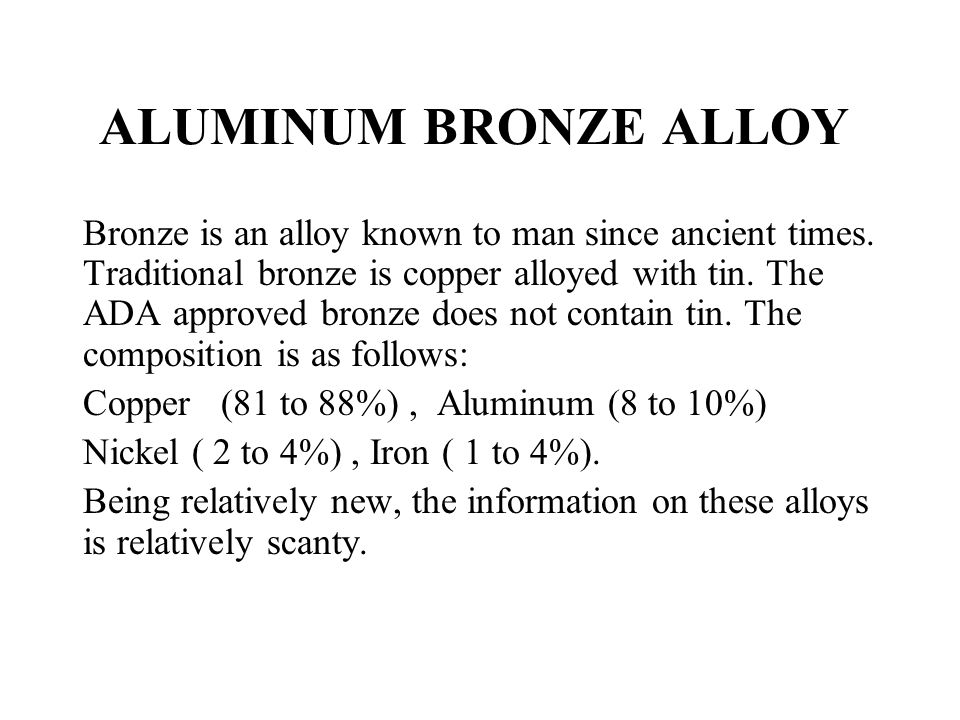 ALUMINUM BRONZE ALLOY