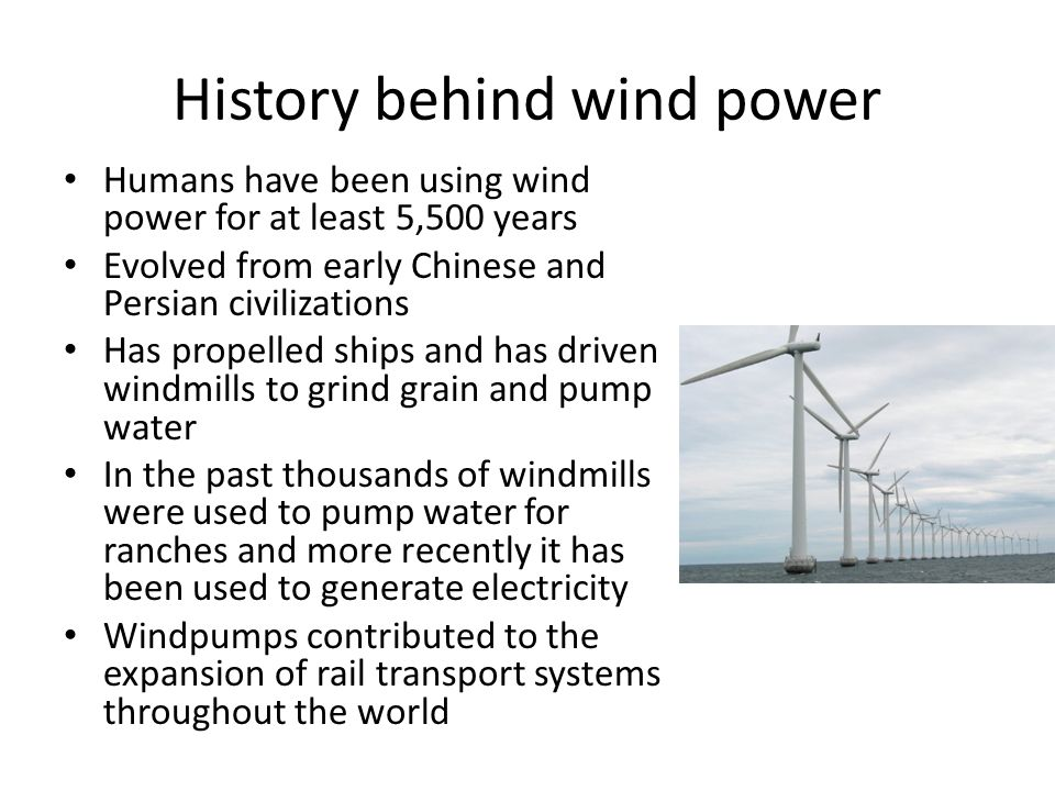 History behind wind power