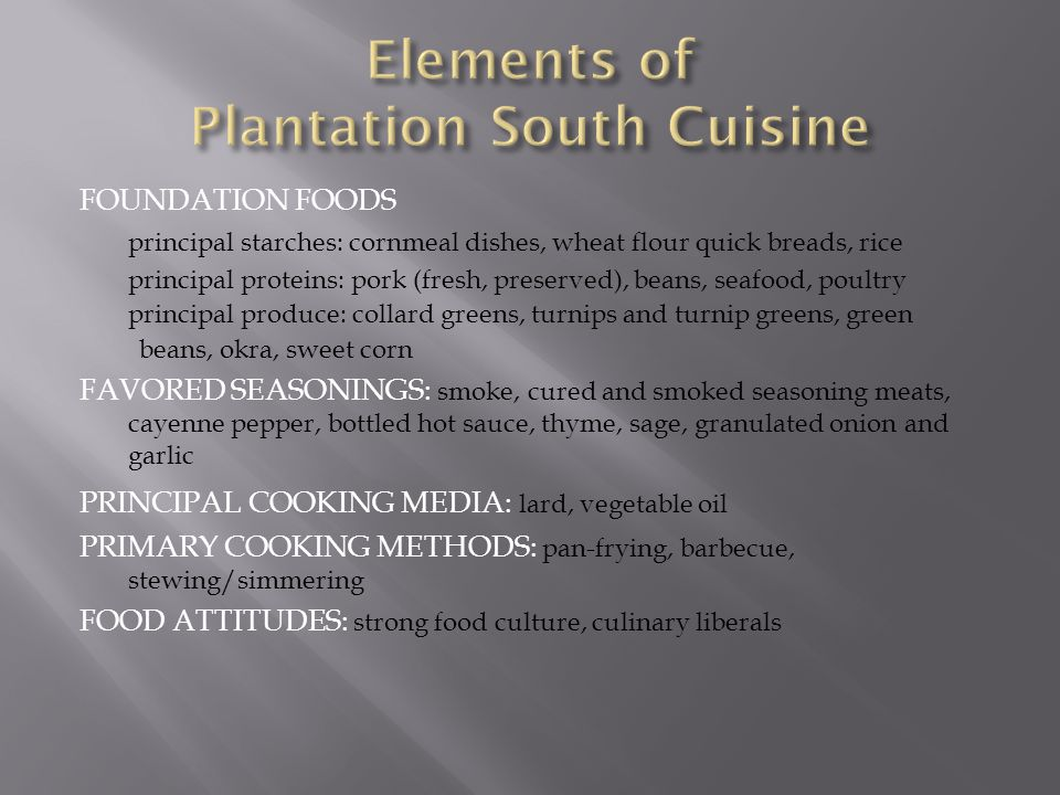 Elements of Plantation South Cuisine