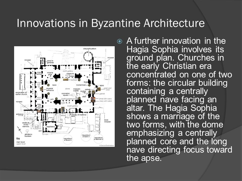Innovations in Byzantine Architecture