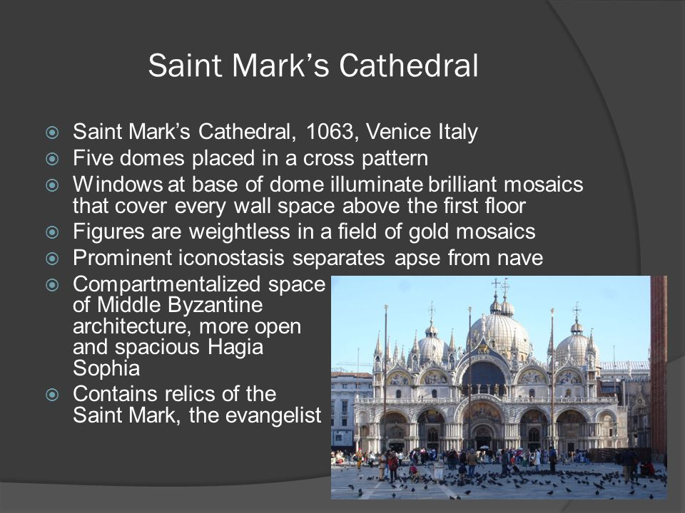 Saint Mark's Cathedral